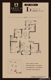 绿地中央广场查理郡I3户型3室2厅118㎡