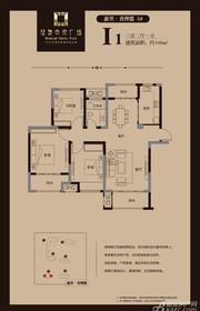 绿地中央广场查理郡I1户型3室2厅108㎡