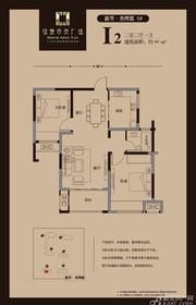 绿地中央广场查理郡I2户型2室2厅90㎡