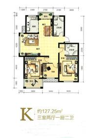 国鑫世纪新城国鑫世纪新城K户型3室2厅127.25㎡