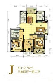 国鑫世纪新城国鑫世纪新城J户型3室2厅112.76㎡