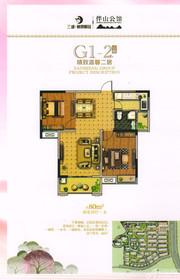 三盛颐景御园G1-2户型(高层)2室2厅80㎡