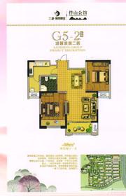三盛颐景御园G5-2户型2室2厅88㎡