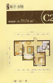 敬亭春晓敬亭春晓C2户型图2室2厅79.74㎡