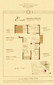 海亮熙园E户型3室2厅132.73㎡