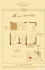 海亮熙园B户型2室2厅107.64㎡