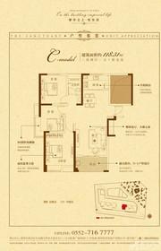 海亮熙园C户型3室2厅118.31㎡