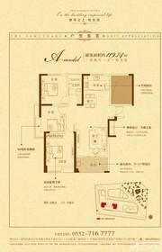 海亮熙园A户型3室2厅119.74㎡