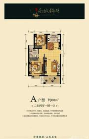 国鑫西城锦湖A户型2室2厅80㎡