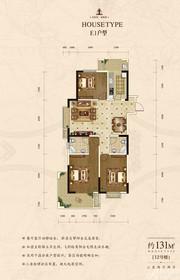 首府E13室2厅131㎡
