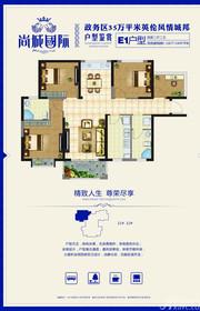 胜锦尚城国际E1户型4室2厅118.77㎡