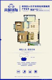 胜锦尚城国际E2户型2室2厅93.08㎡
