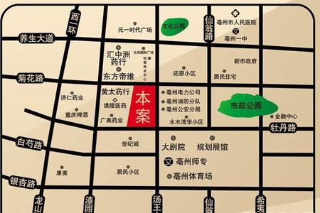 蓝海国际广场交通图
