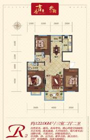 书香一品三室两厅两卫R2户型3室2厅122.06㎡