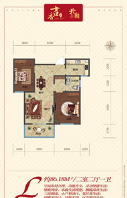 书香一品两室两厅一卫L户型2室2厅86.18㎡