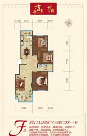 书香一品三室两厅一卫J2户型3室2厅111.24㎡