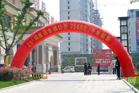 胜锦尚城国际活动图