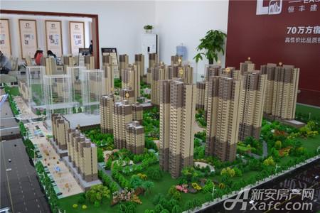 恒丰城东新城实景图