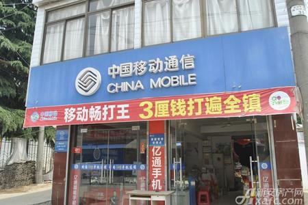 振荣锦尚公馆配套图