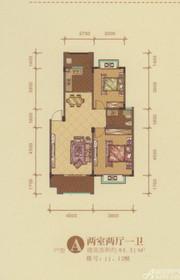 海纳国际A户型2室2厅84.31㎡