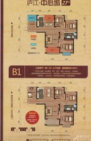 庐江中心城B1户型3室2厅109㎡