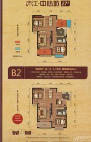 庐江中心城B2户型2室2厅86㎡