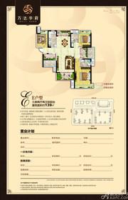 亳州万达广场E户型3室2厅139㎡