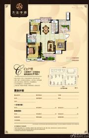 亳州万达广场C2户型3室2厅112㎡