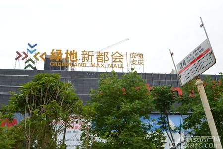 绿地迎江世纪城三期配套图