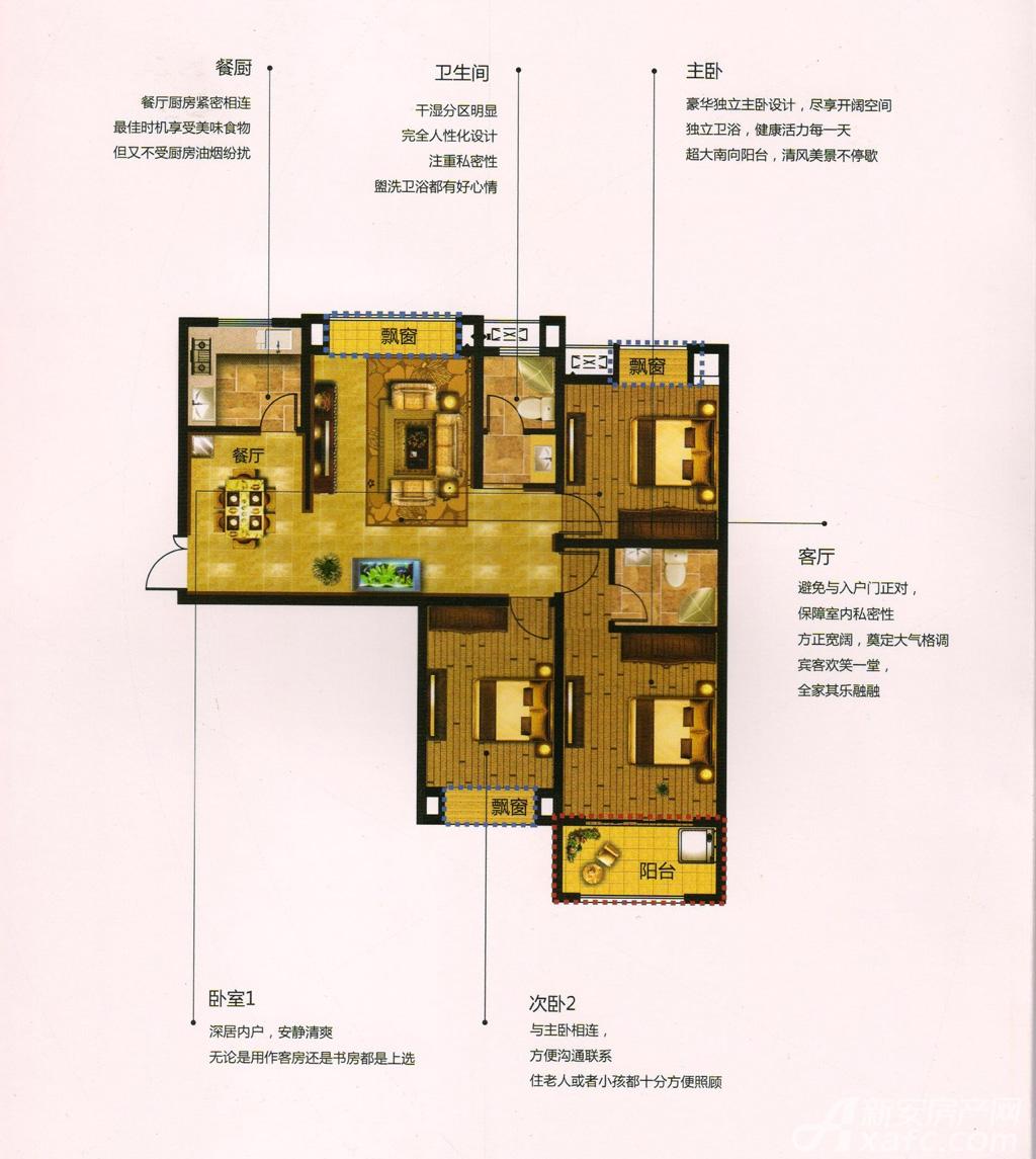 京皖财富中心户型A13室2厅120.07平米