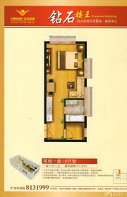 新农亳州农贸城F户型1室1厅47.63㎡