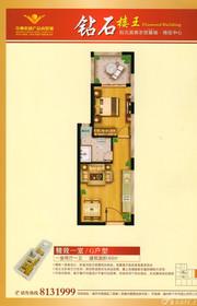 新农亳州农贸城G户型1室2厅60㎡
