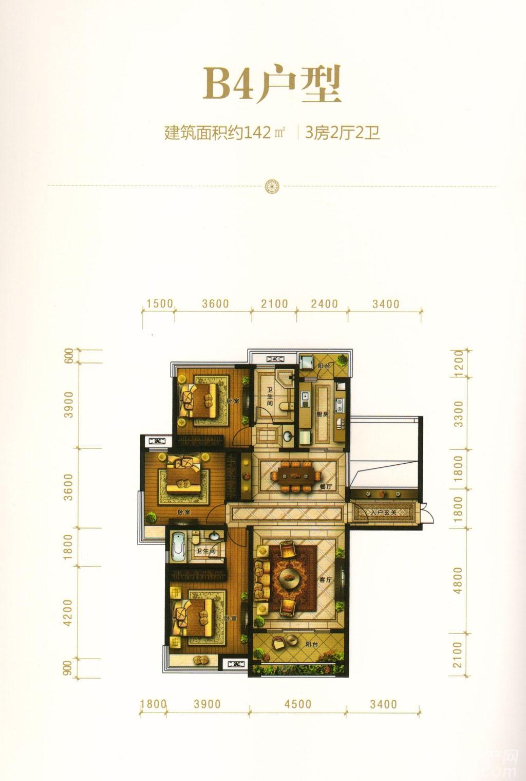 华强广场B4户型3室2厅142平米