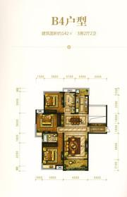 华强广场B4户型3室2厅142㎡