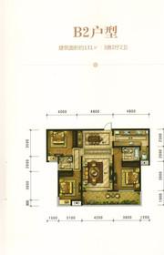 华强广场B2户型3室2厅131㎡
