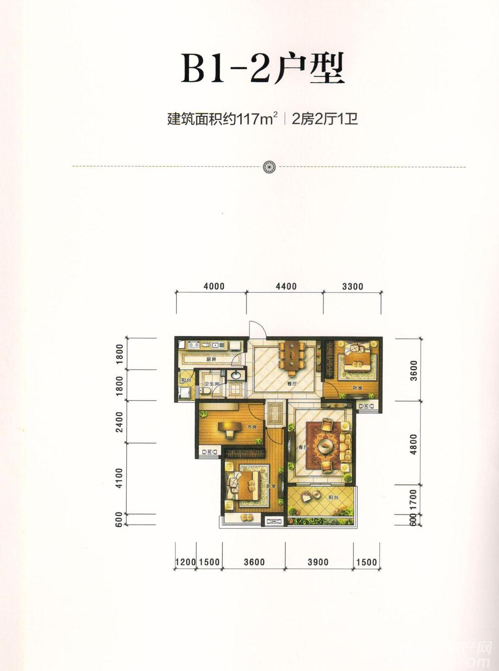 华强广场B1-2户型2室2厅117平米