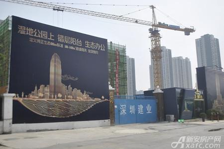建业壹中心实景图
