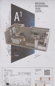 闽商国贸中心A1户型1室1厅59.82㎡