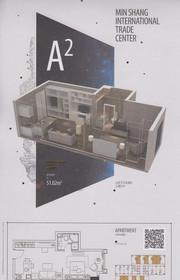 闽商国贸中心A2户型1室1厅51.02㎡