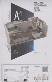 闽商国贸中心A4户型1室1厅58.53㎡