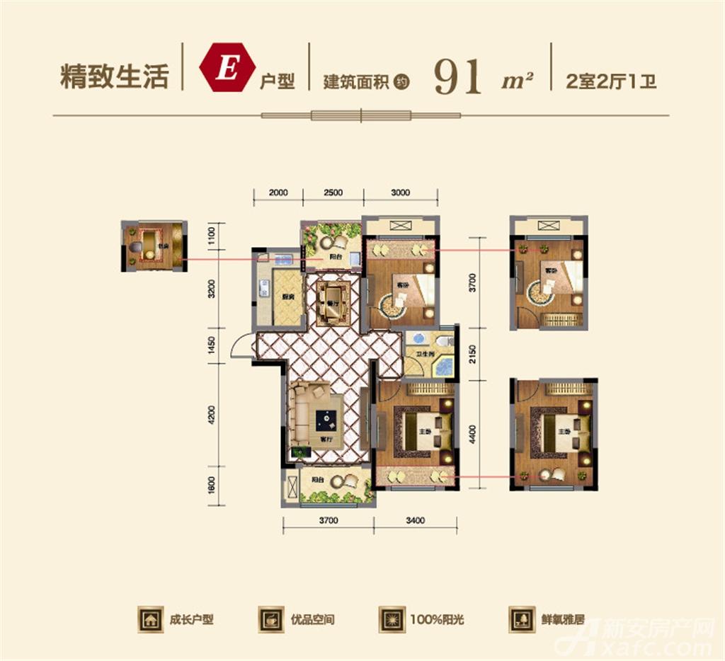 金浩仁和天地金浩仁和天地E户型2室2厅91平米