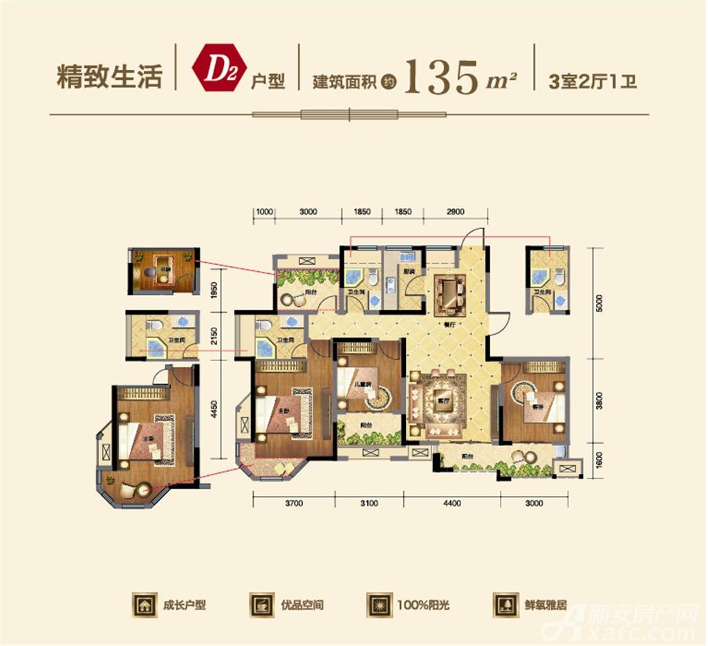金浩仁和天地金浩仁和天地D2户型3室2厅135平米