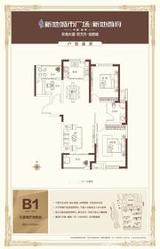 新地城市广场106㎡户型图3室2厅106㎡