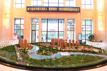 宣城碧桂园实景图