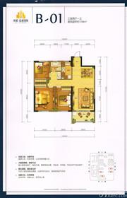 伟星金域国际B-01户型3室2厅104㎡