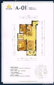 伟星金域国际A-01户型2室2厅89㎡