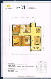 伟星金域国际c-01户型3室2厅113㎡