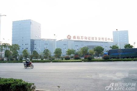 南翔万商芜湖国际商贸物流园区实景图