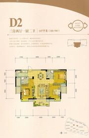 三潭音悦D2户型3室2厅107㎡