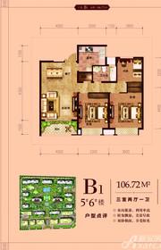 永安公馆户型B13室2厅106.72㎡